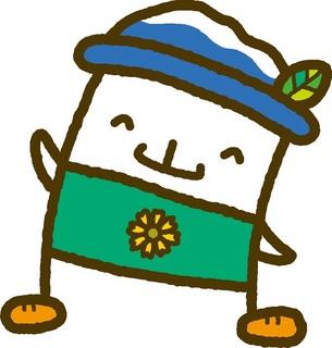 ガッさん夏喜び.jpg