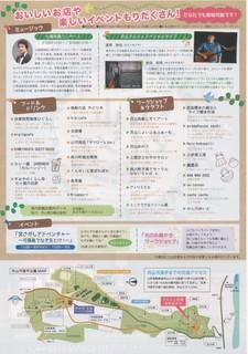 スキャン_20160710 (2).jpg