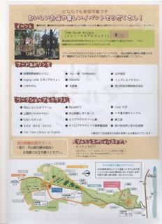 スキャン_20170901 (2).jpg